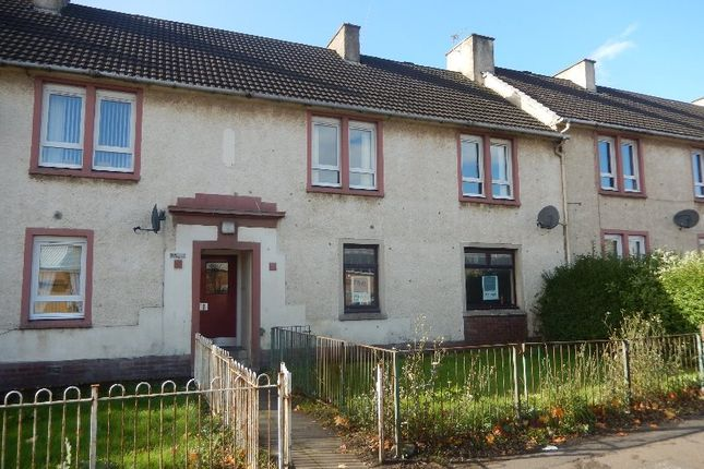 Thumbnail Flat to rent in Glasgow Road, Blantyre, South Lanarkshire