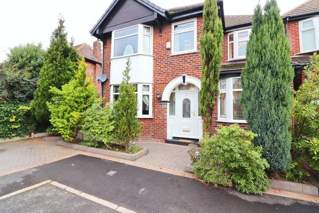 Thumbnail Detached house for sale in Brentwood Road, Swinton, Manchester