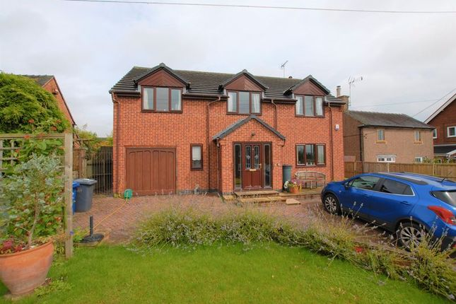 Thumbnail Detached house for sale in Marlpit Lane, Denstone, Uttoxeter