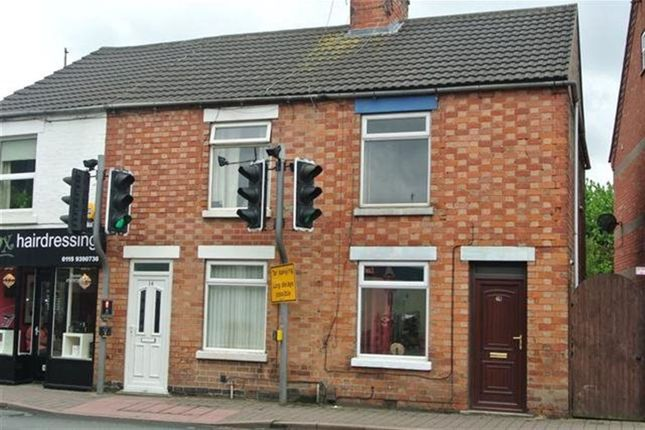 Thumbnail Terraced house to rent in Derby Road, Sandiacre, Nottingham