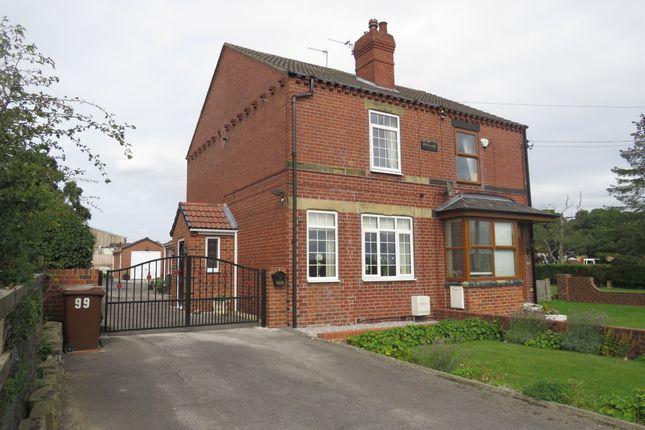 Thumbnail Semi-detached house for sale in Robin Lane, Hemsworth, Pontefract
