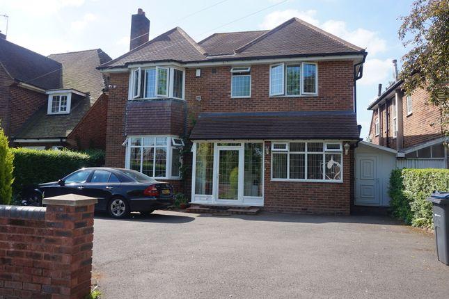 Thumbnail Detached house for sale in Vernon Avenue, Handsworth Wood, Birmingham