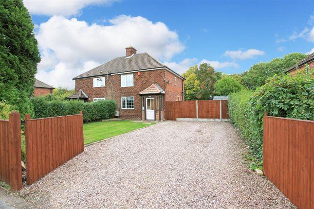 New Homes Hadley Telford