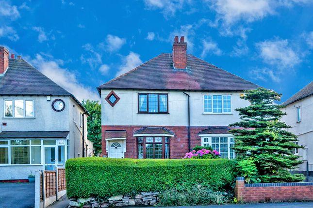 2 bed semi-detached house for sale in Watling Street, Churchbridge, Cannock