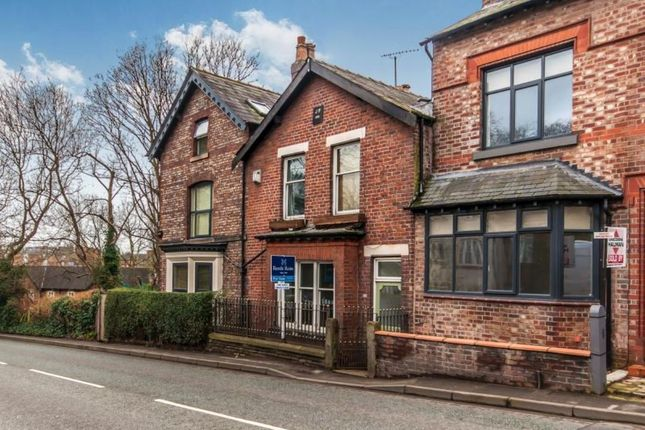 Thumbnail Terraced house to rent in Manchester Road, Wilmslow