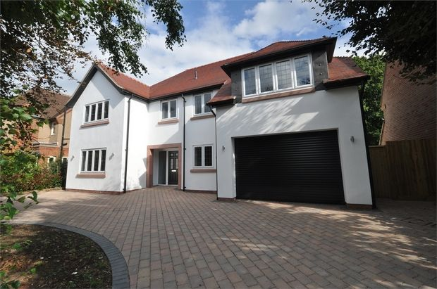 Thumbnail Detached house for sale in Woodland Avenue, Earlsdon, Coventry, West Midlands
