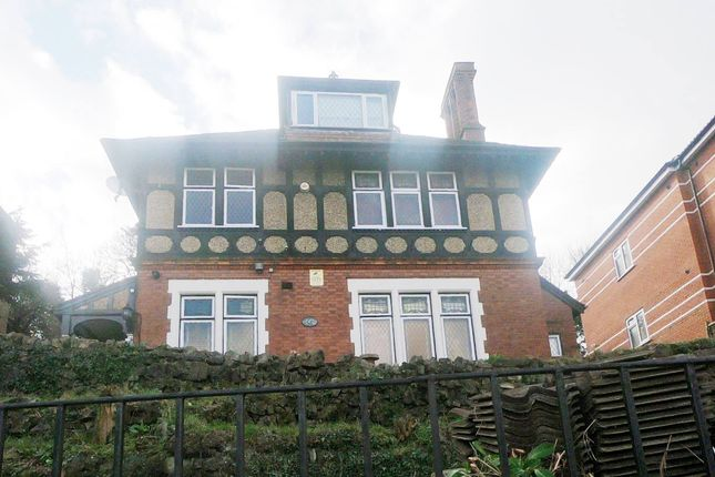 Thumbnail Studio to rent in Downs Road, Luton, Bedfordshire, Luton