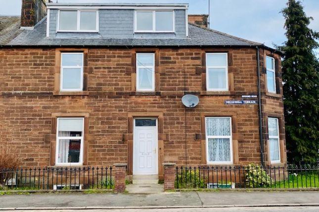 5 bed terraced house to rent in Brooms Road, Dumfries DG1