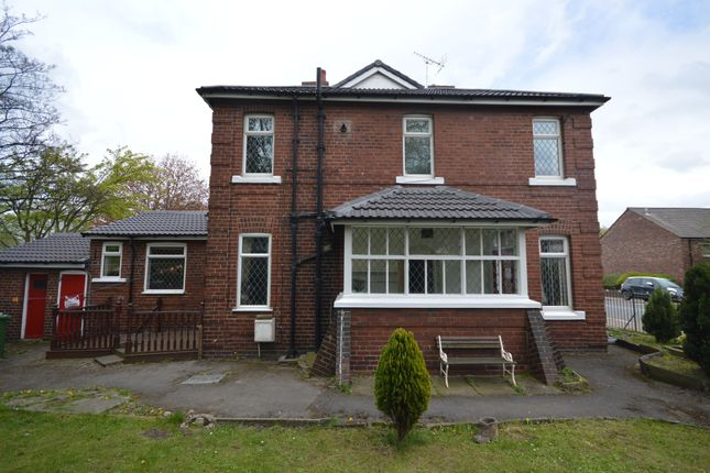 2 bed end terrace house for sale in Castleford Road, Normanton