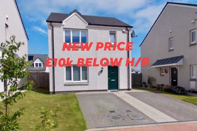 Thumbnail Property for sale in Tillyfour Lane, Alford