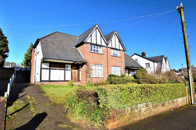 Thumbnail Semi-detached house for sale in Heol Y Coed, Rhiwbina, Cardiff.