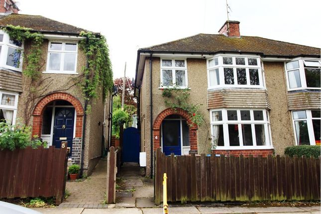Thumbnail Semi-detached house to rent in Meadow View, Adderbury, Oxon