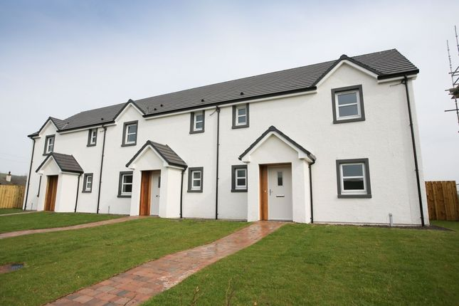 Thumbnail Terraced house for sale in New House Terrace, Crocketford, Dumfries