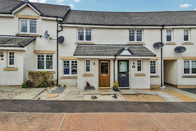 2 bed detached house to rent in George Govan Road, Cupar KY15