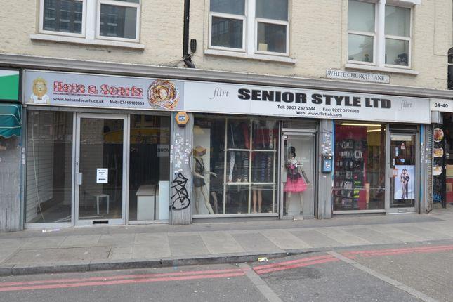 Thumbnail Retail premises to let in Retail Unit / Warehouse, Whitechurch Lane, Aldgate