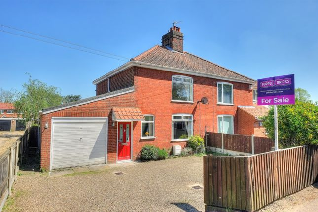 Thumbnail Semi-detached house for sale in Drayton High Road, Norwich