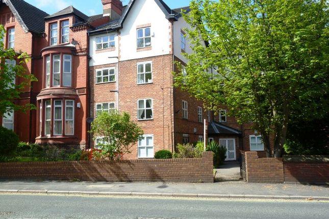 Exterior of Lancaster Court, Ullet Road, Sefton Park L17