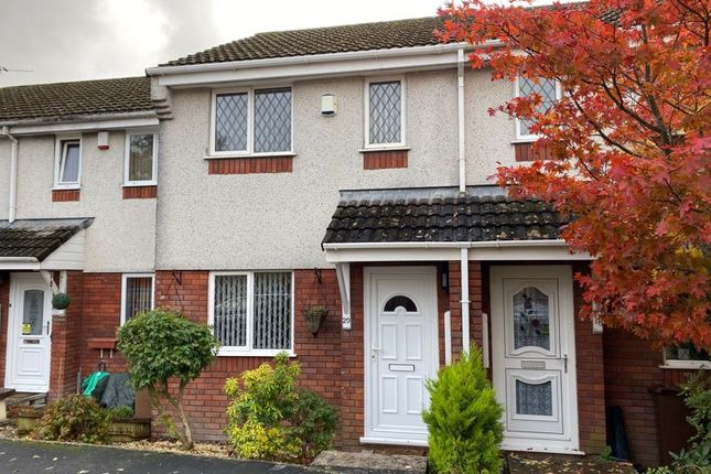 Thumbnail Terraced house to rent in Westbury Close, Whitleigh, Plymouth