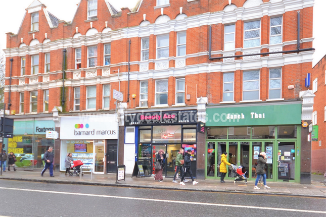 Retail premises for sale in The Mall, London