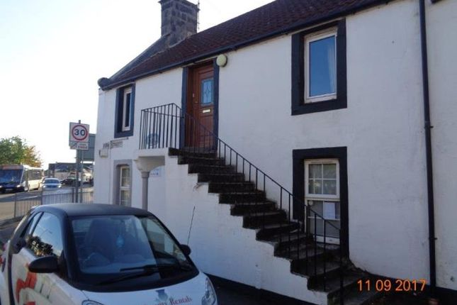 Thumbnail Flat to rent in Kirk Street, Kincardine, Alloa