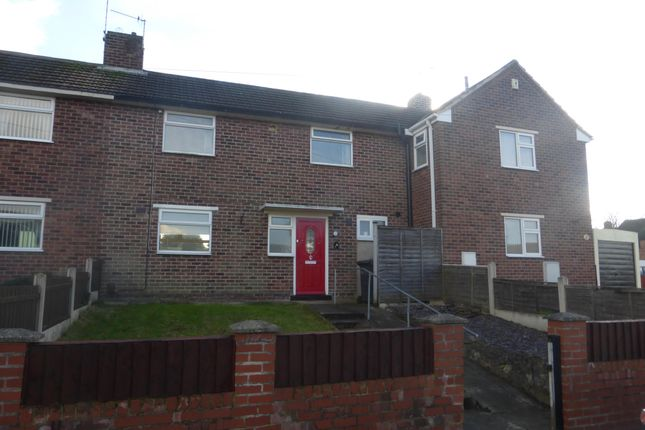 Thumbnail Terraced house to rent in Queen Elizabeth Way, Ilkeston