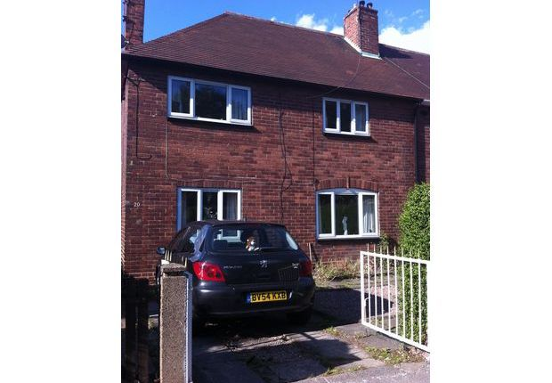 Semi-detached house for sale in Carr Head Lane, Bolton Upon Dearne, Rotherham, South Yorkshire.
