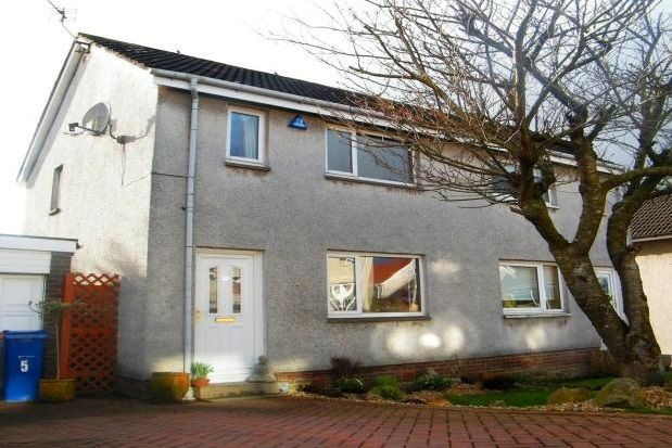 Thumbnail Semi-detached house to rent in Newton Road, Lenzie, Kirkintilloch, Glasgow