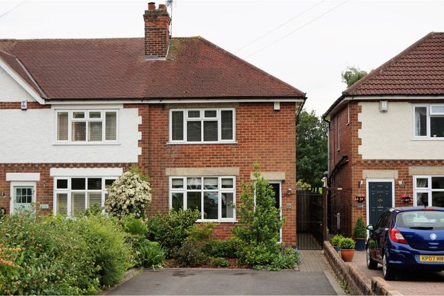 Thumbnail End terrace house for sale in Duffield Road, Little Eaton
