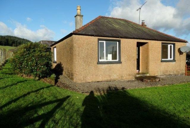 Thumbnail Detached bungalow to rent in 1 Skinford Cottage, Skinford Farm, Dunscore