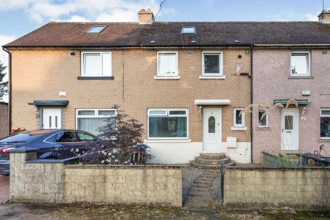 Thumbnail Terraced house for sale in Greenfern Avenue, Mastrick, Aberdeen