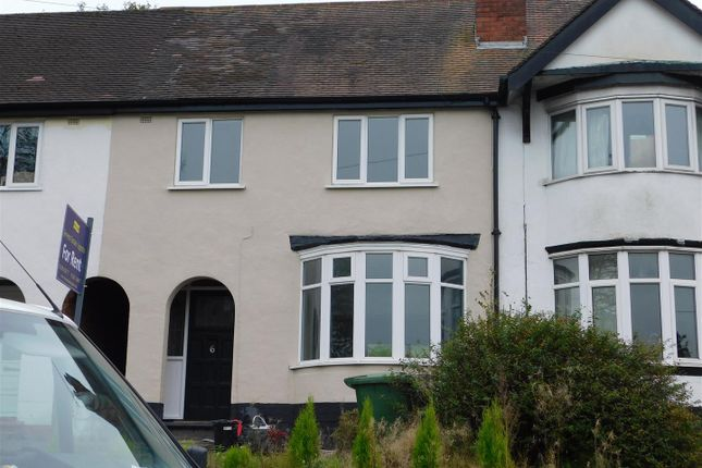 Thumbnail Semi-detached house to rent in Broadwaters Drive, Kidderminster
