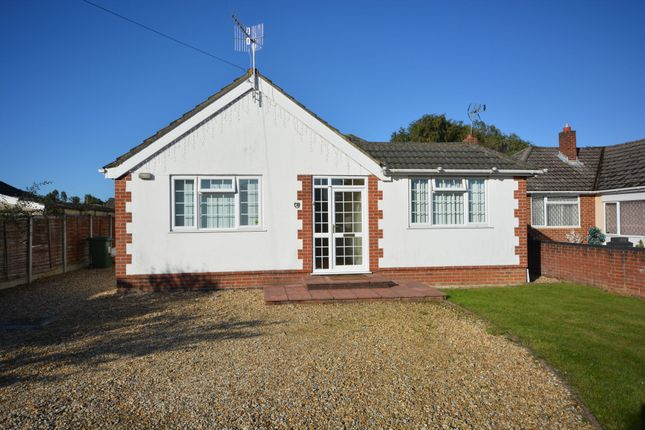 Thumbnail Detached bungalow for sale in Bognor Road, Broadstone