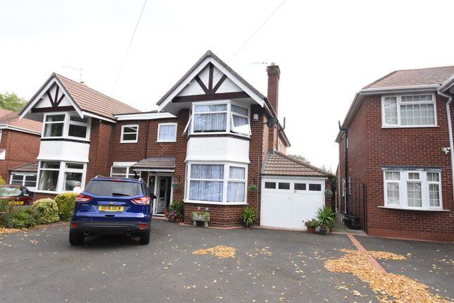 Thumbnail Semi-detached house for sale in Brockhurst Road, Hodge Hill, Birmingham