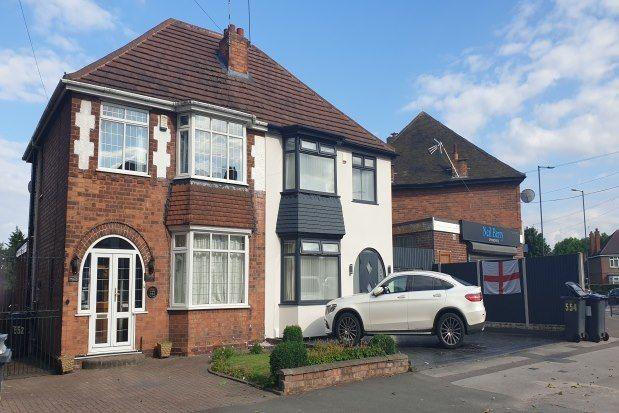 Thumbnail Property to rent in Holly Lane, Birmingham