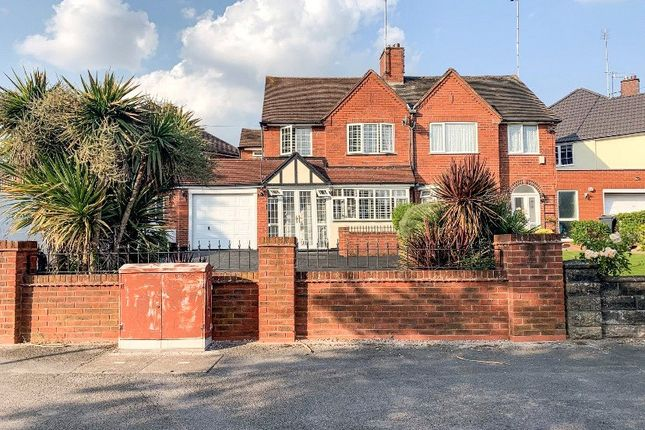 Thumbnail Semi-detached house for sale in Beacon Road, Great Barr, Birmingham