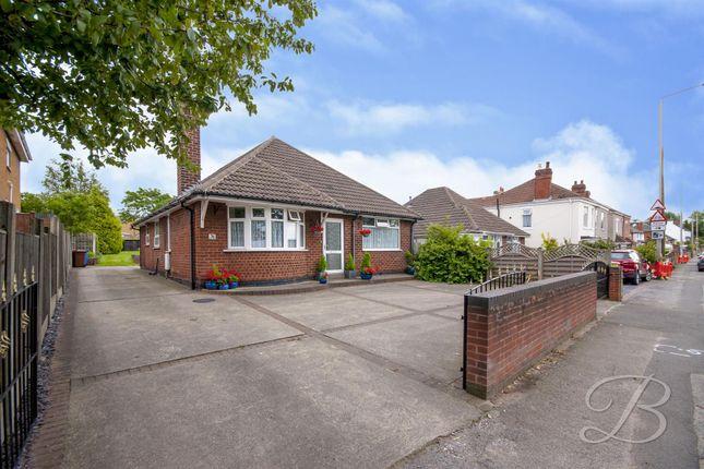 Dsc_0217 of Leeming Lane North, Mansfield Woodhouse, Mansfield NG19
