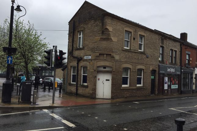 Thumbnail Retail premises for sale in High Street, Lees