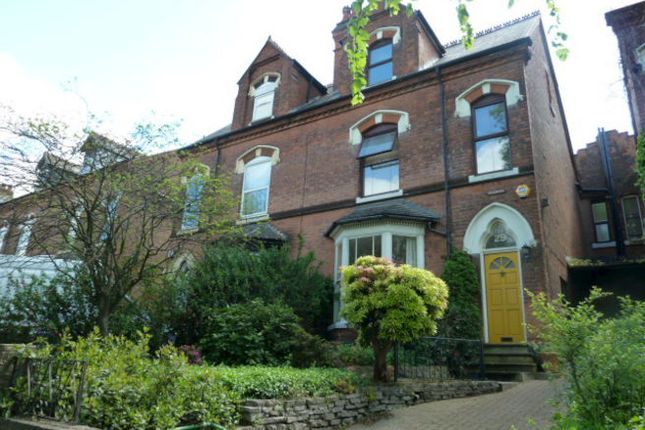 Thumbnail Semi-detached house for sale in Frederick Road, Erdington, Birmingham