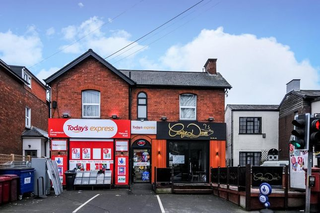 Thumbnail Retail premises to let in Tilehurst Road, Reading RG1,