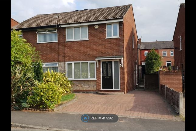 Thumbnail Semi-detached house to rent in Millfield Drive, Worsley, Manchester
