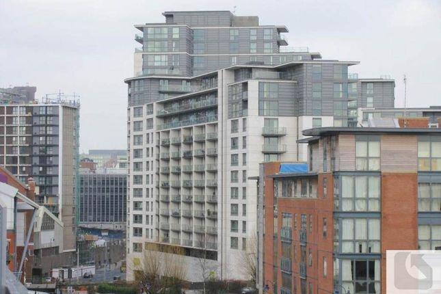 Centenary Plaza of Centenary Plaza, 18 Holliday Street, Birmingham B1