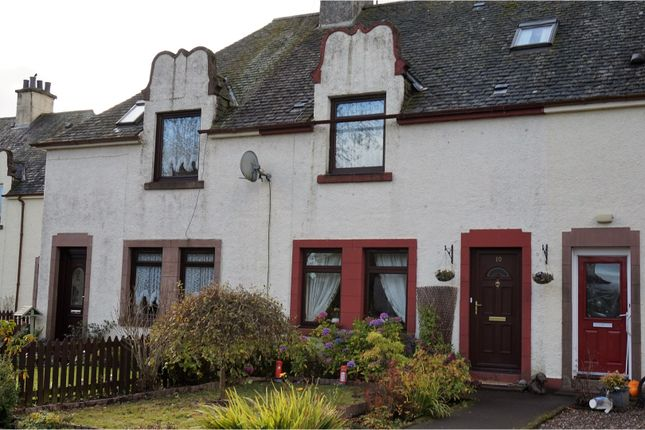 Thumbnail Terraced house for sale in Parkside Road, Blairgowrie