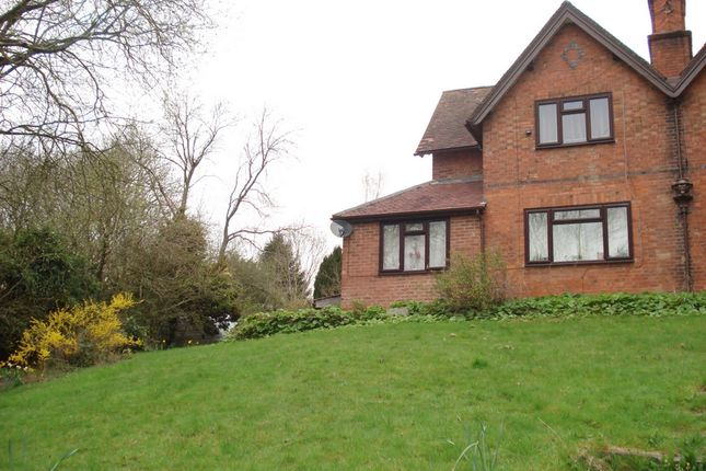 Thumbnail Semi-detached house to rent in Pipers Brook West, Eastham