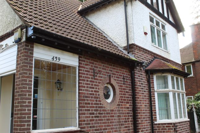 Thumbnail Semi-detached house to rent in Derby Road, Nottingham