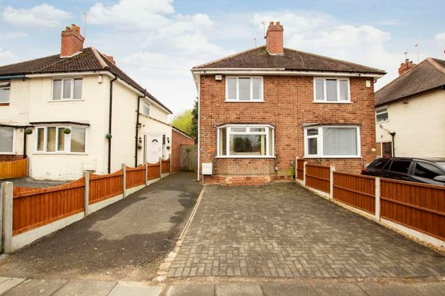 2 bed semi-detached house for sale in Reservoir Road, Selly Oak B29