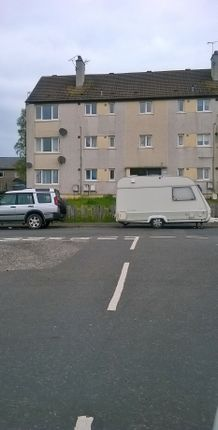 Thumbnail Flat to rent in Armour Drive, Dumfries