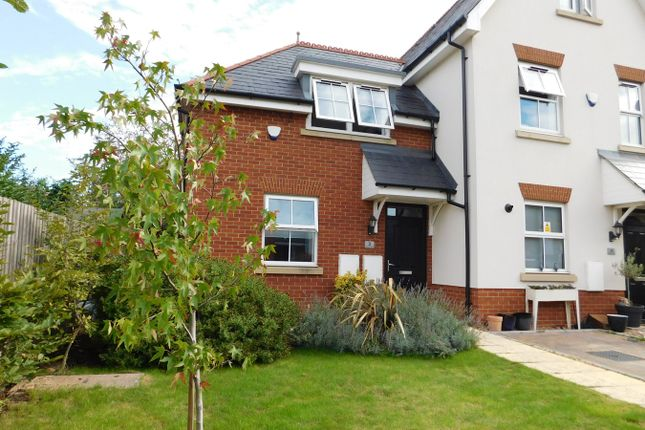 Thumbnail End terrace house for sale in Bentley Close, London