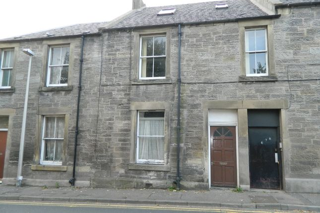 Thumbnail Flat to rent in The Wynd, Ormiston, East Lothian EH355Hn