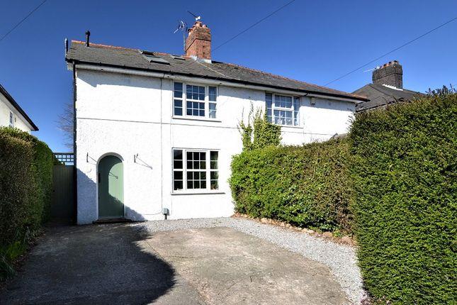 Thumbnail Semi-detached house for sale in Heol Y Deri, Rhiwbina, Cardiff.