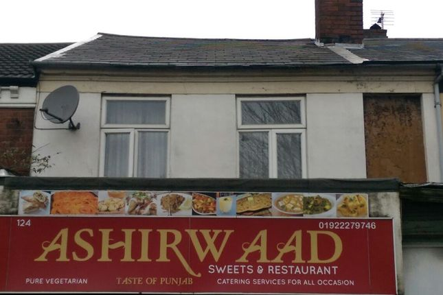 Thumbnail Flat to rent in Caldmore Road, Walsall